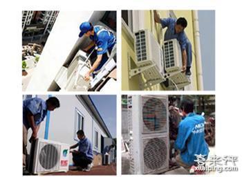 空调移机步骤与方法