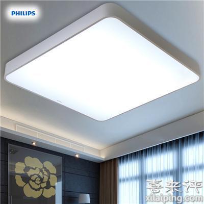 飞利浦吸顶灯品轩照明灯具灯饰客厅卧室灯正方形吸顶